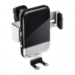 Sensoryczna ładowarka indukcyjna do samochodu REFLECTS-MAGADAN